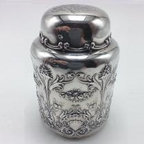 Старинная серебряная коробка для чая